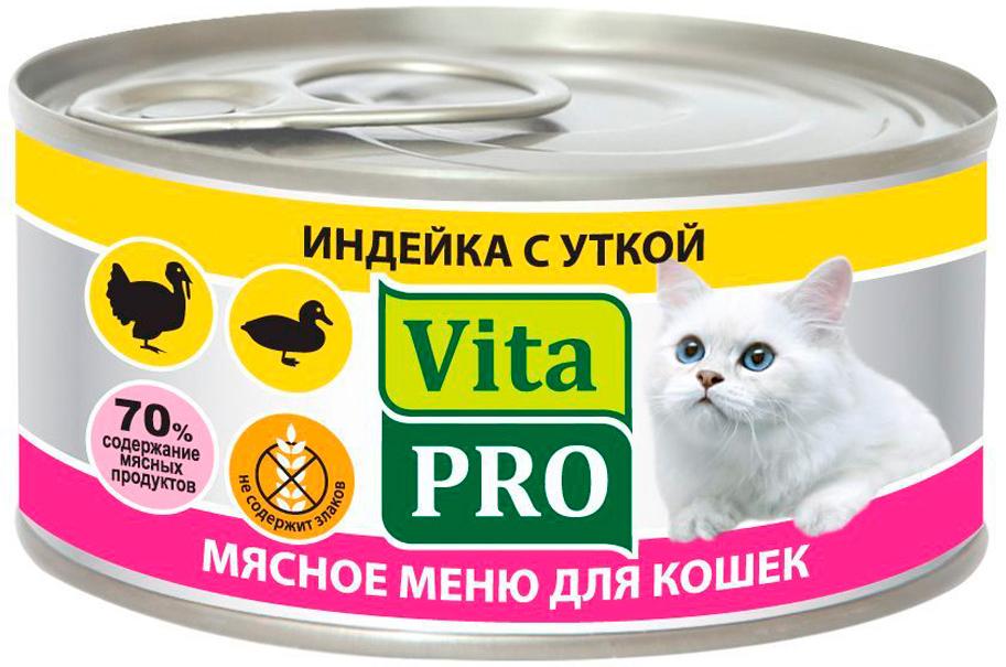 Vita Pro мясное меню для взрослых кошек с индейкой и уткой 100 гр (100 гр х 6 шт)