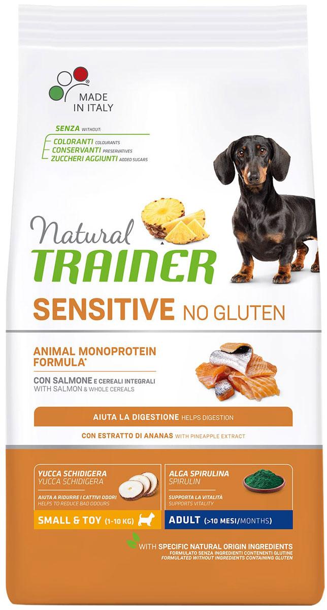 Trainer Natural Sensitive No Gluten Small & Toy Adult Salmon безглютеновый для взрослых собак маленьких пород с лососем (2 кг)