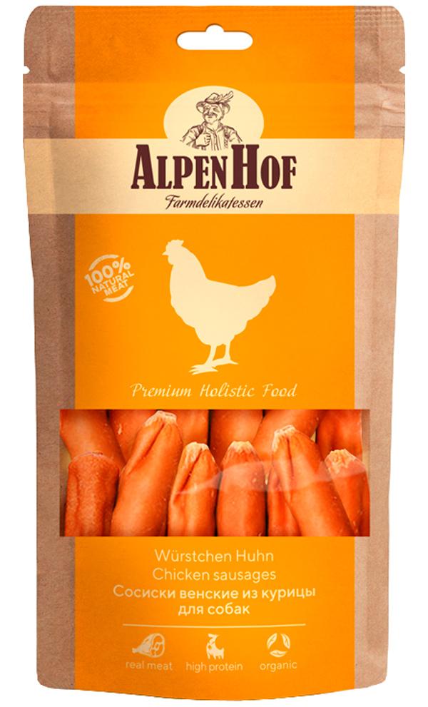 Лакомство AlpenHof для собак сосиски венские с курицей 80 гр (1 уп)