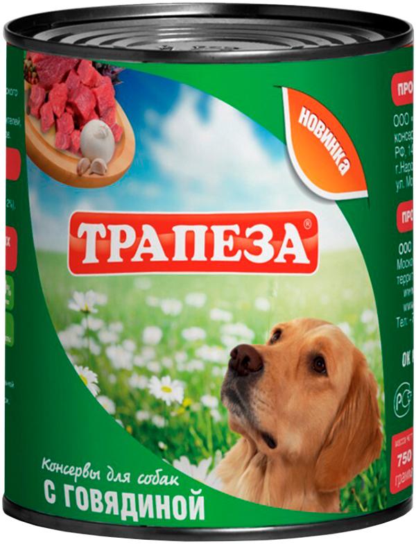 Картинка - трапеза для собак с говядиной (750 гр)