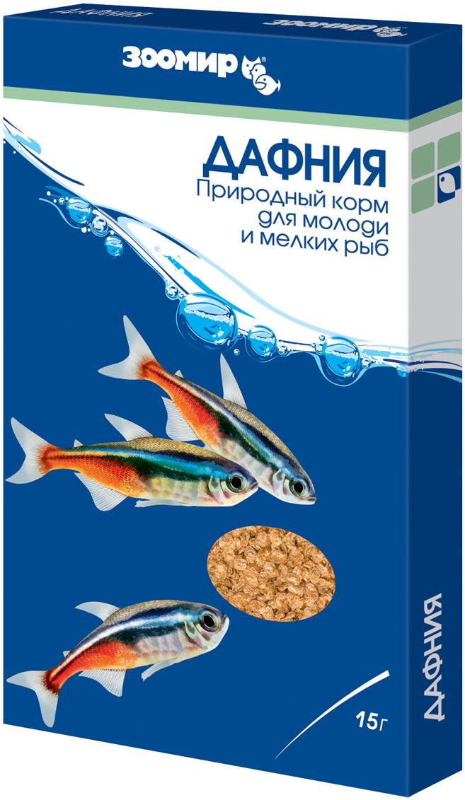 зоомир дафния корм для молоди и мелких аквариумных рыб природный коробка (15 гр)