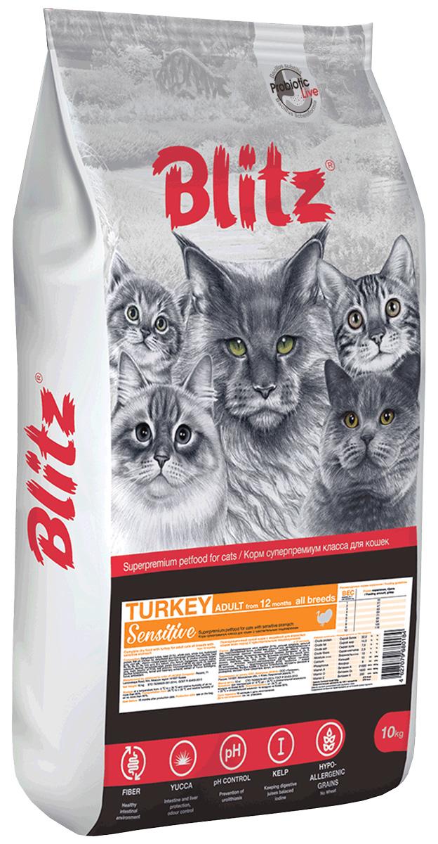 Blitz Adult Cat Sensitive Turkey для взрослых кошек с индейкой (0,4 кг)