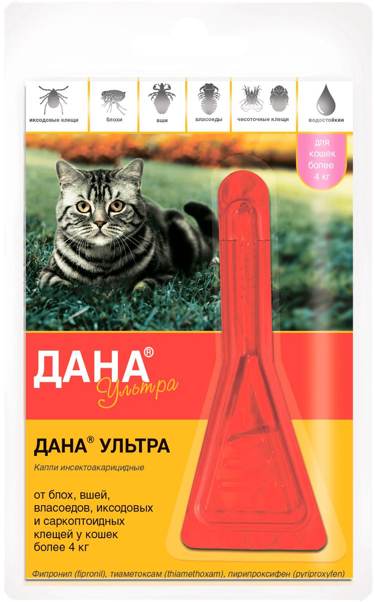 дана ультра – капли для кошек весом более 4 кг против клещей, блох, вшей и власоедов 1 пипетка по 0,64 мл Apicenna (1 пипетка)