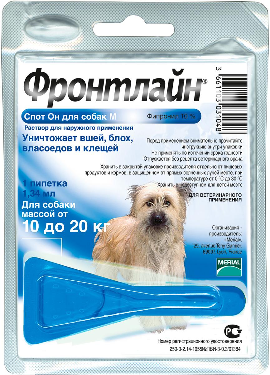 фронтлайн спот он M – капли для собак весом от 10 до 20 кг против клещей, блох, вшей и власоедов 1 пипетка по 1,34 мл (1 пипетка) фронтлайн спрей для собак против клещей блох вшей и власоедов 250 мл