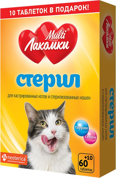 Лакомство Multiлакомки Стерил для взрослых кастрированных котов и стерилизованных кошек витаминное (70 шт)