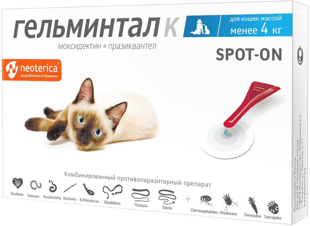 Фото - гельминтал к спот-он - антигельминтик для взрослых кошек весом до 4 кг 1 пипетка по 0,4 мл (1 шт) гельминтал капли spot on на холку для кошек от 4 до 10 кг