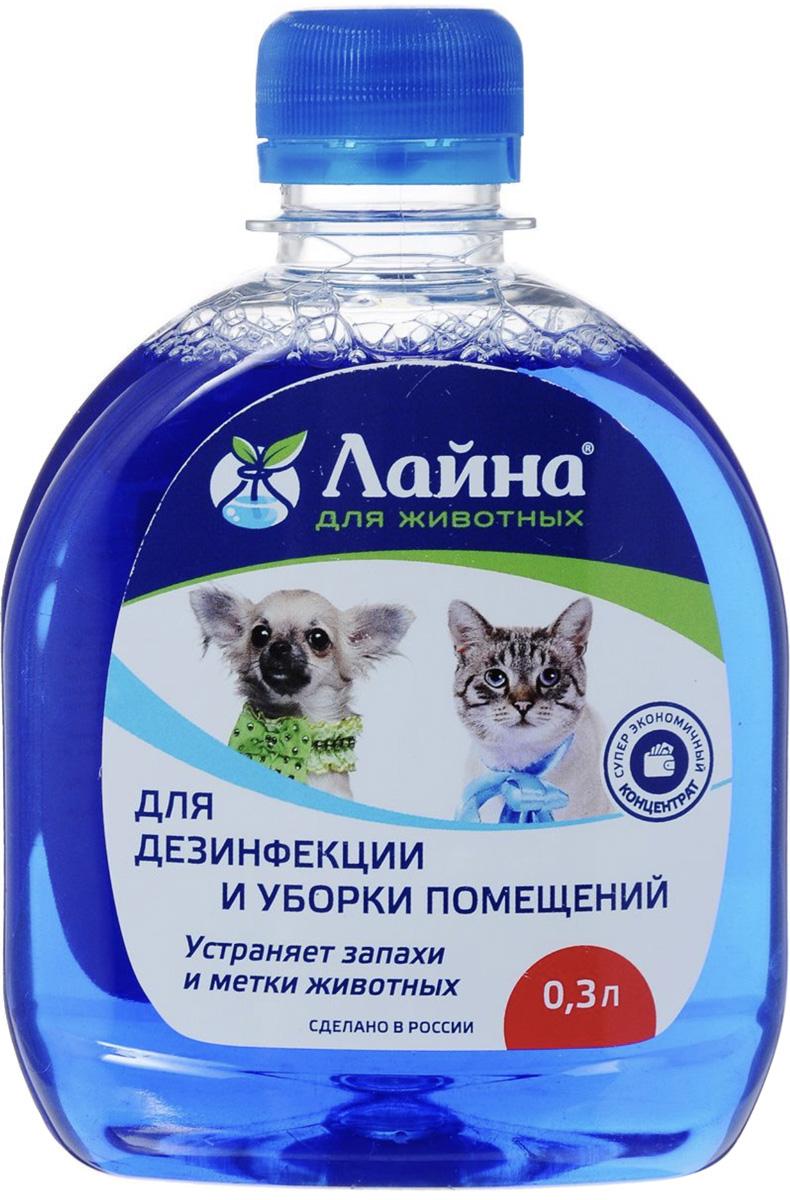 Фото - лайна – Ветеринарное моющее дезинфицирующее средство (концентрат) (1 л) спрей лайна мс для устранения
