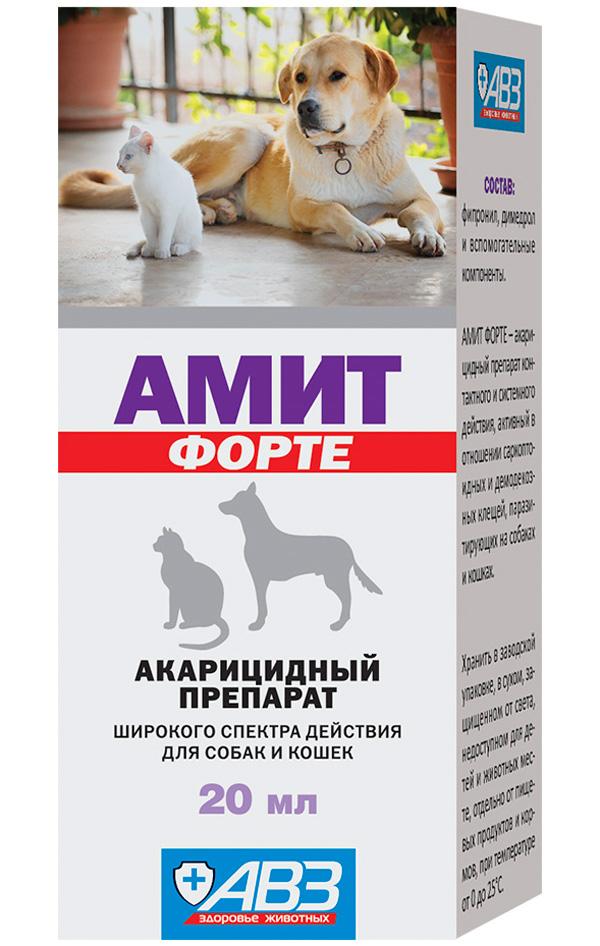 амит форте капли ушные для собак