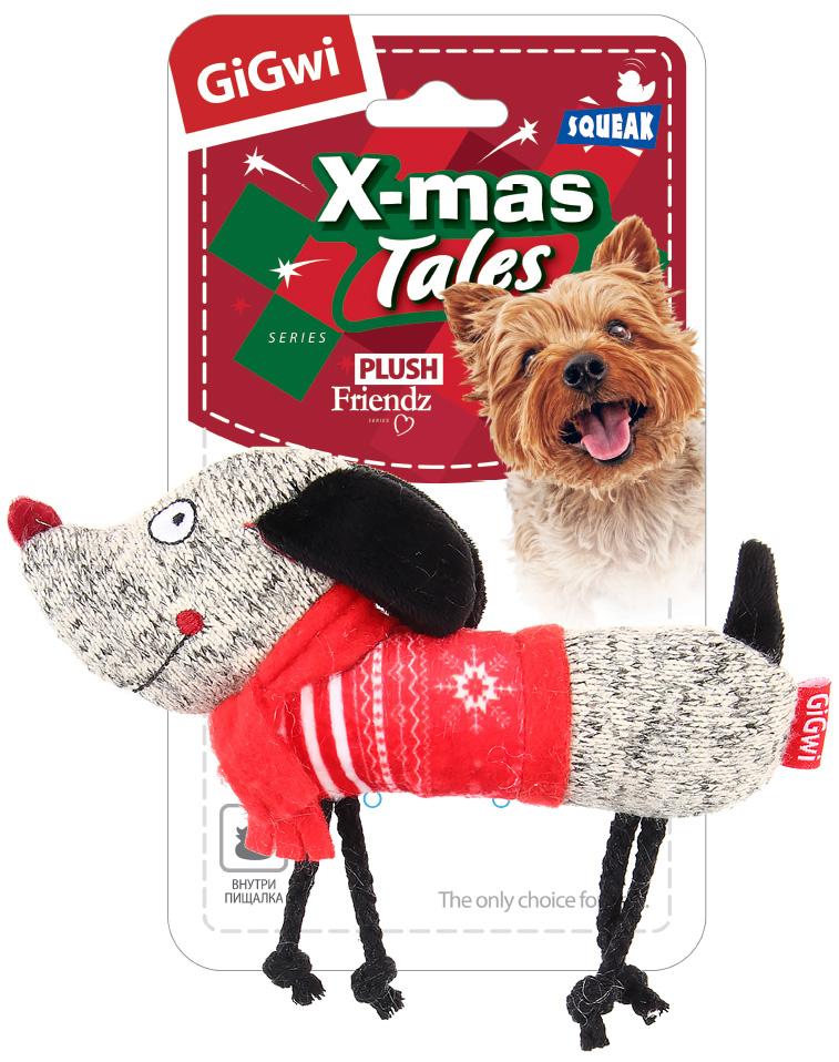 Игрушка для собак GiGwi X-mas Tales Собачка с пищалкой 18 см (1 шт)