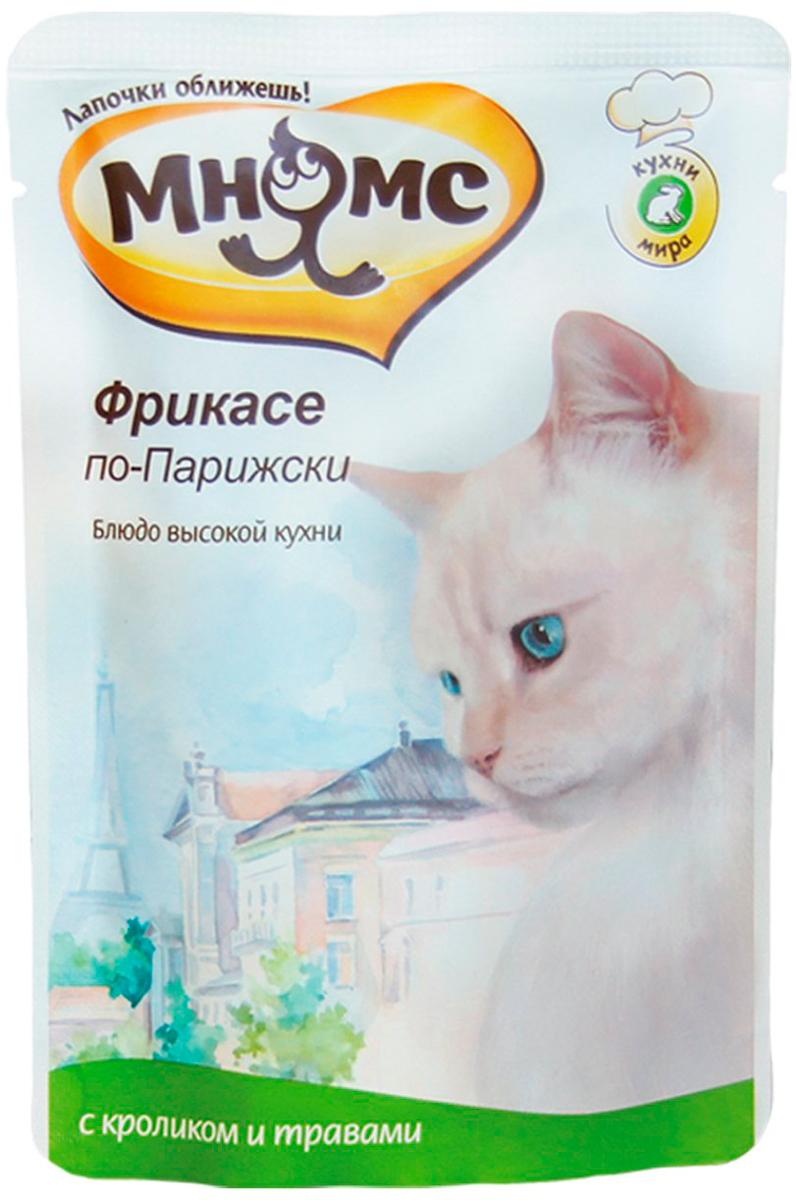 мнямс фрикасе по-парижски для взрослых кошек с кроликом и травами (85 гр х 12 шт) мнямс оссобуко по милански для взрослых кошек с ягненком и рисом 85 гр