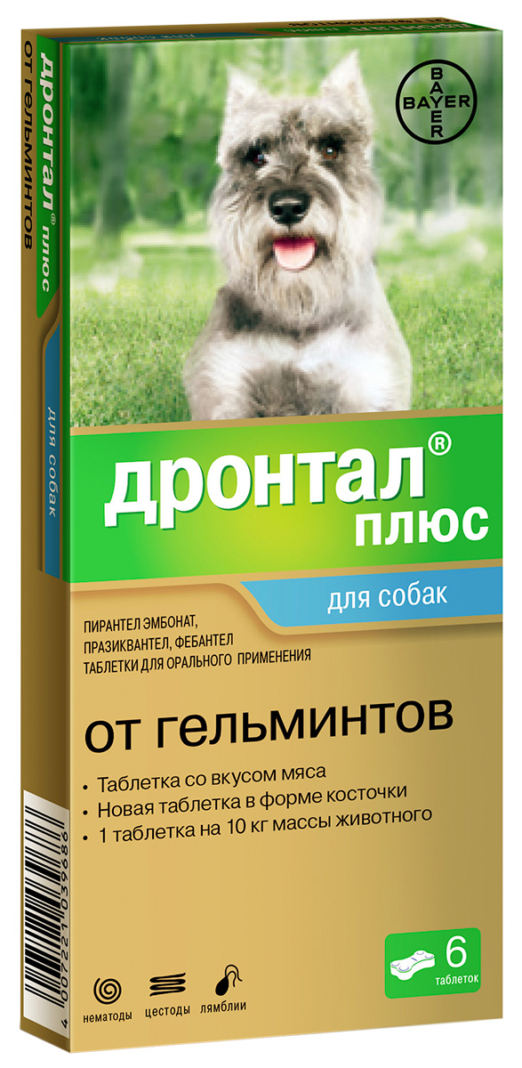 дронтал плюс антигельминтик для собак со вкусом