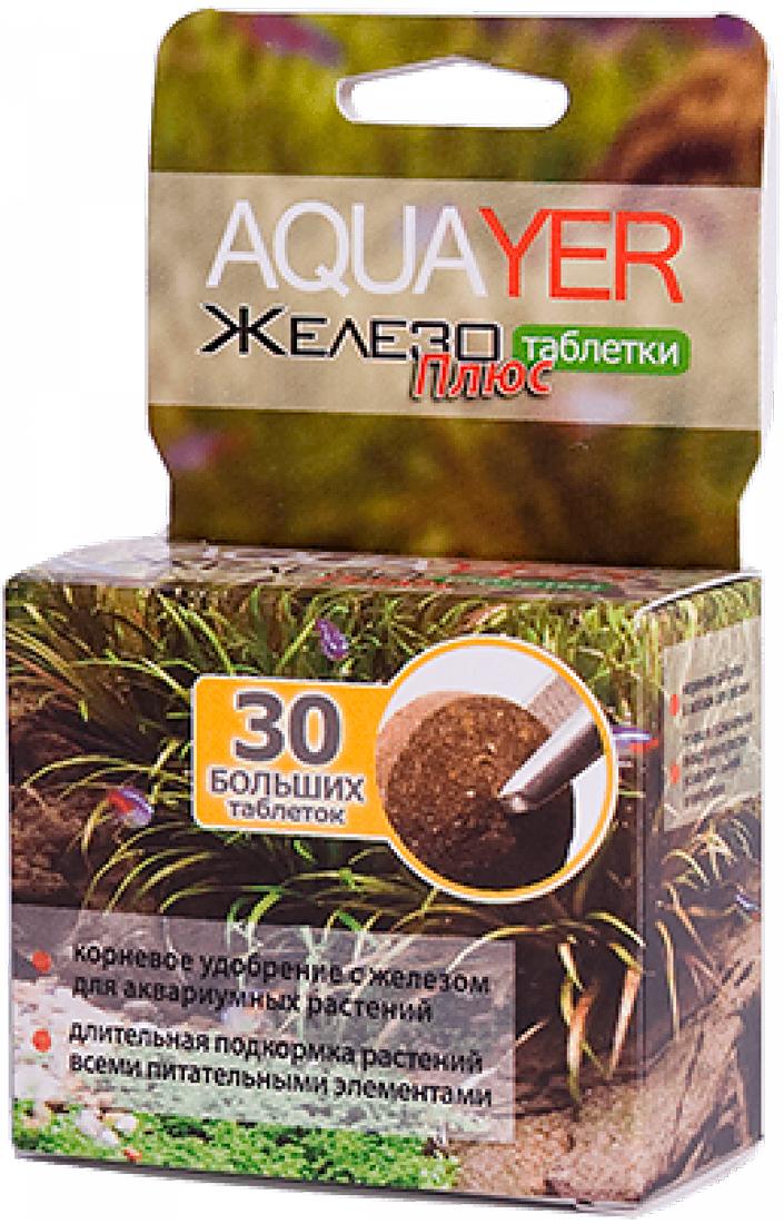 Удобрение для аквариумных растений корневое Aquayer Железо Плюс уп. 30 таблеток (1 шт)