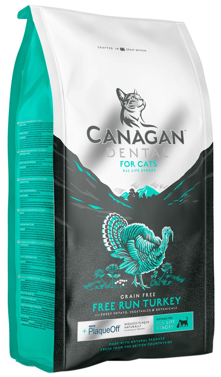 Canagan Grain Free Dental беззерновой для кошек и котят с индейкой для ухода за полостью рта (0,375 кг)