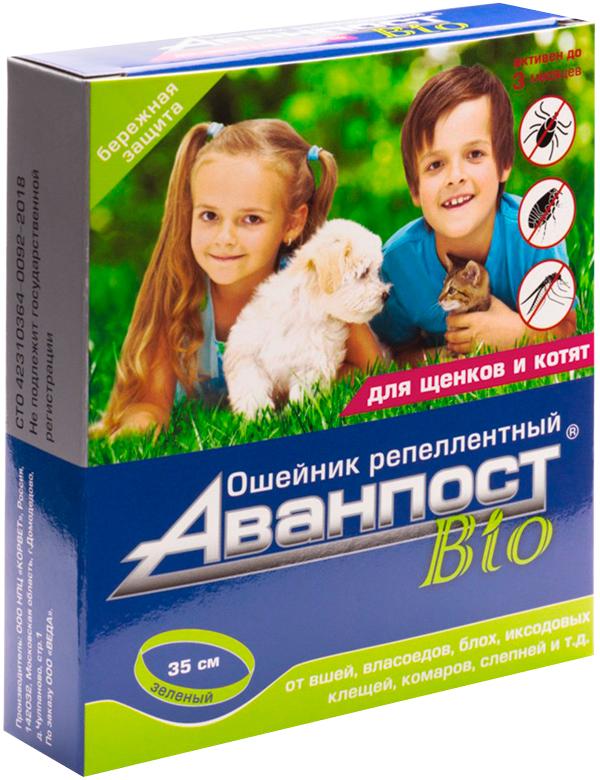 аванпост Bio ошейник для щенков и котят против клещей блох вшей власоедов и комаров 35 см Veda (1 шт).
