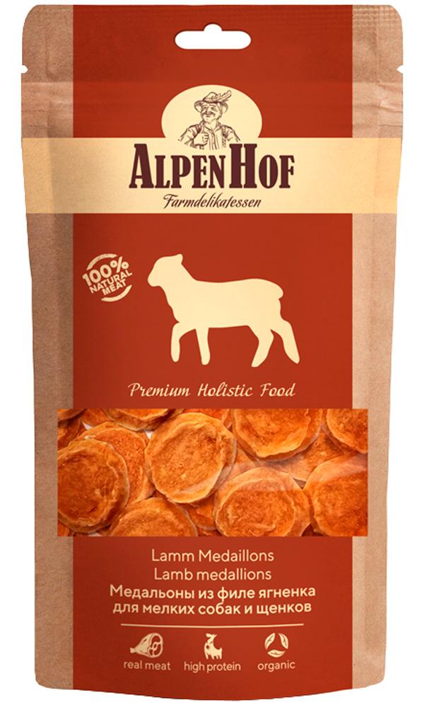 Лакомство AlpenHof для собак маленьких пород и щенков медальоны с ягненком 50 гр (1 уп)