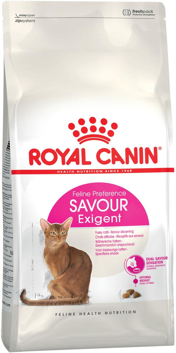 Royal Canin Savor Exigent для привередливых взрослых кошек (2 кг)