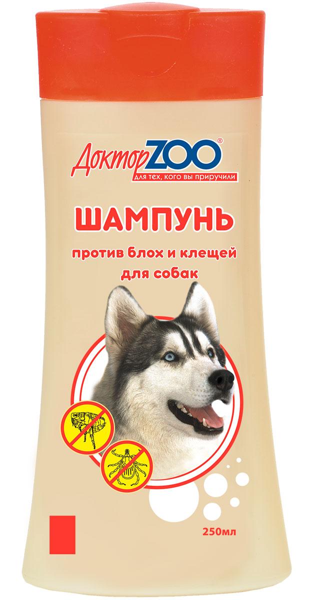 доктор Zoo - шампунь для собак против блох и клещей (250 мл)