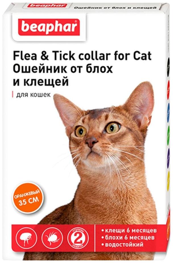Beaphar – Беафар ошейник для кошек против блох и клещей, оранжевый 35 см (1 шт) ошейник для кошек beaphar diaz от блох и клещей синий 35см