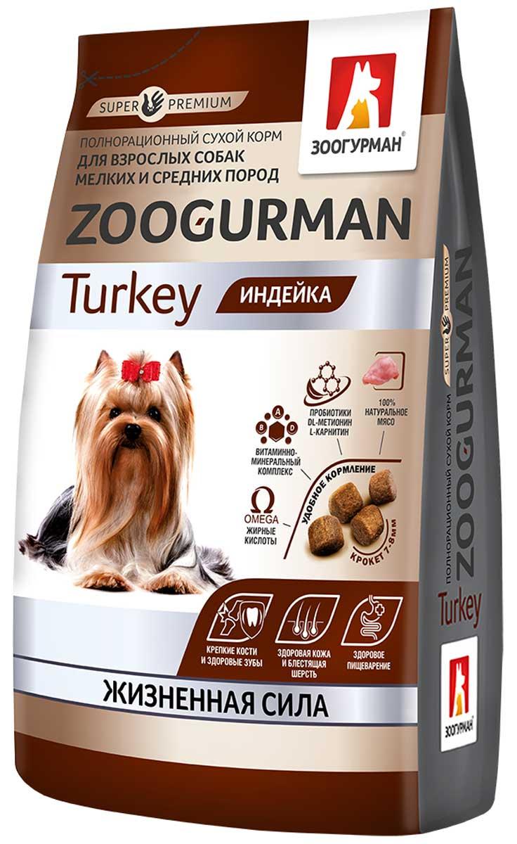 Zoogurman для взрослых собак маленьких и средних пород с индейкой (10 кг) фото