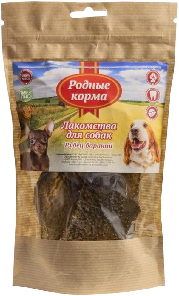 Лакомство родные корма для собак рубец бараний 35 гр (1 шт)
