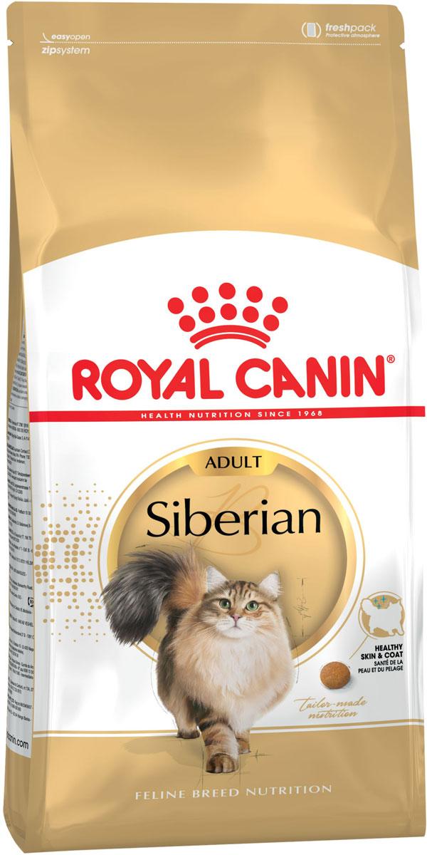 Royal Canin Siberian Adult для взрослых сибирских кошек (2 + 2 кг)