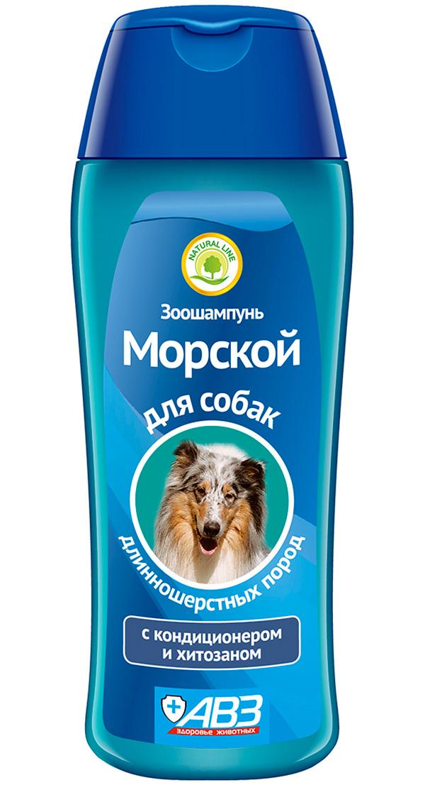Шампунь Морской для длинношерстных собак с кондиционером и хитозаном авз (270 мл) авз авз морской шампунь с хитозаном и провитамином в5 для собак жесткошерстных пород 270 мл
