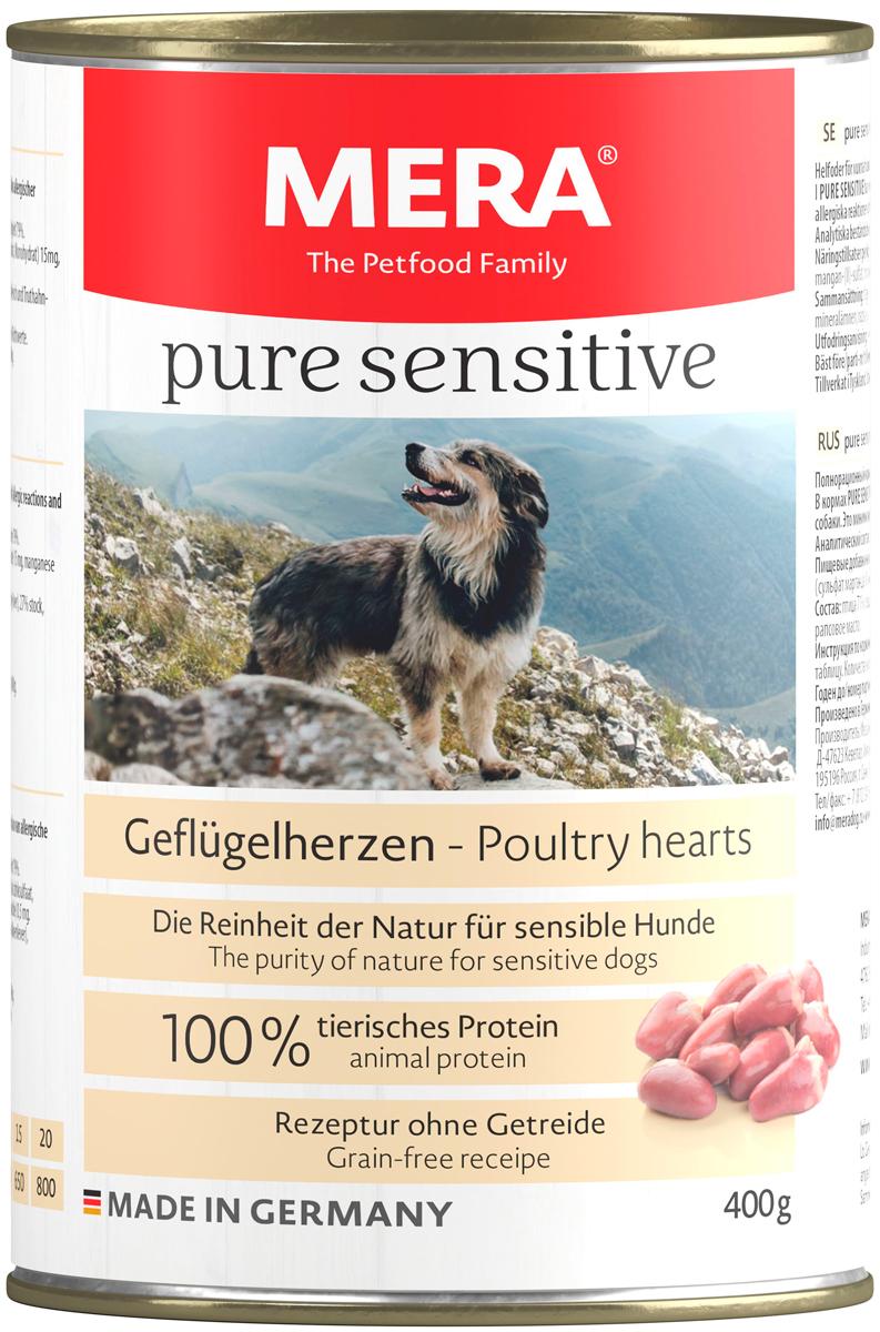 Mera Pure Sensitive Dog Geflugelherzen беззерновые для взрослых собак всех пород с чувствительным пищеварением с куриными сердечками 400 гр (400 гр)