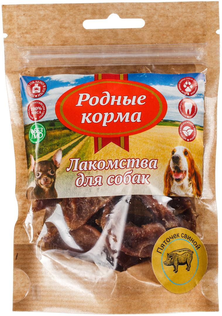 Лакомство родные корма для собак пятачок свиной ломтики сушеные в дровяной печи (30 гр)