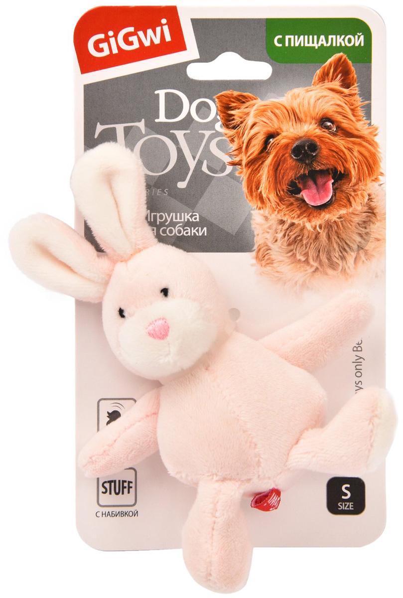 Игрушка для собак GiGwi Заяц с пищалкой 11 см (1 шт)
