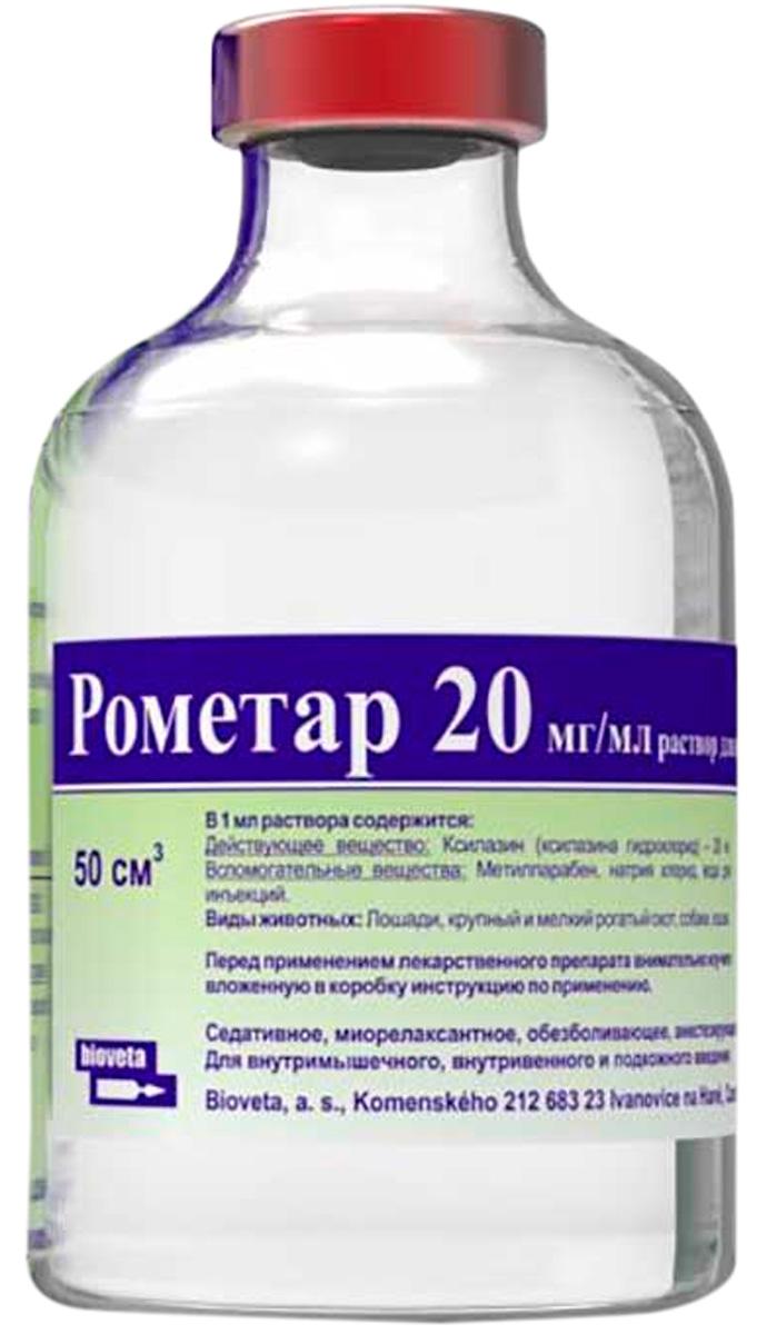телазол препарат для общей анестезии 100 мг 1 шт рометар 20 мг/мл препарат с седативным, обезболивающим и миорелаксационным действием 50 мл раствор для инъекций (1 шт)