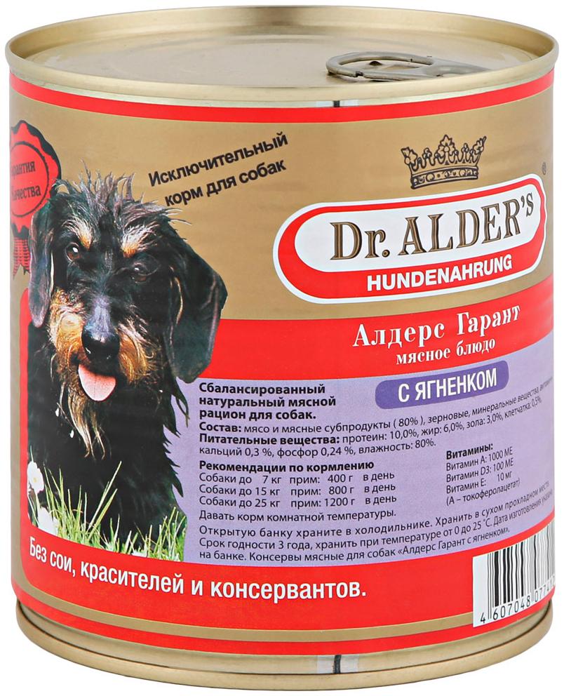 Dr. Alder's Garant для взрослых собак рубленое мясо с ягненком 750 гр (750 гр х 12 шт)