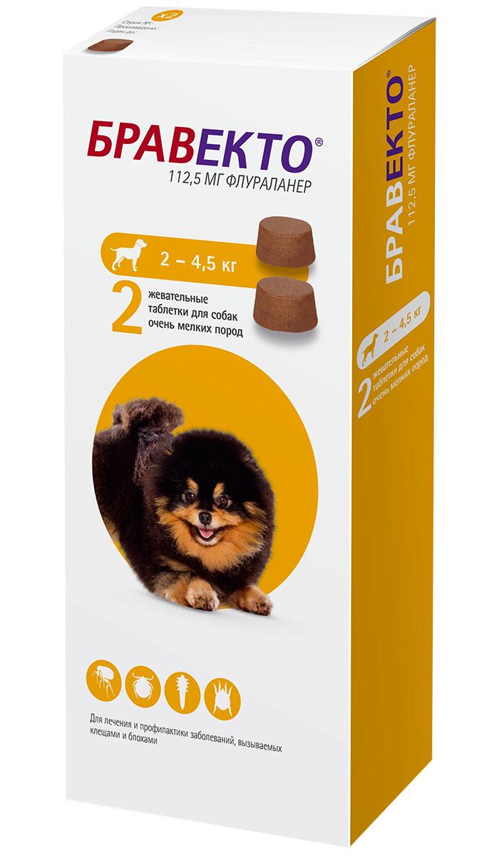 бравекто таблетки для собак весом от 2 до 4,5 кг против блох и клещей уп. 2 таблетки (1 шт)