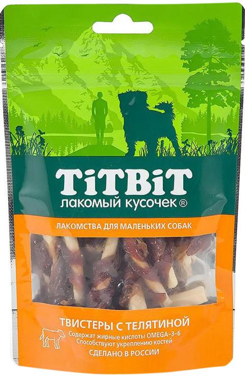 Лакомство Tit Bit лакомый кусочек для собак маленьких пород твистеры с телятиной (50 гр) лакомство tit bit лакомый кусочек для собак маленьких и средних пород утиные грудки 80 гр