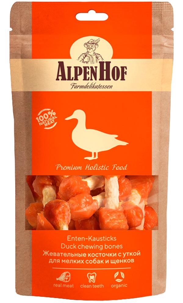 Лакомство AlpenHof для собак маленьких пород и щенков косточки жевательные с уткой 50 гр (1 уп)