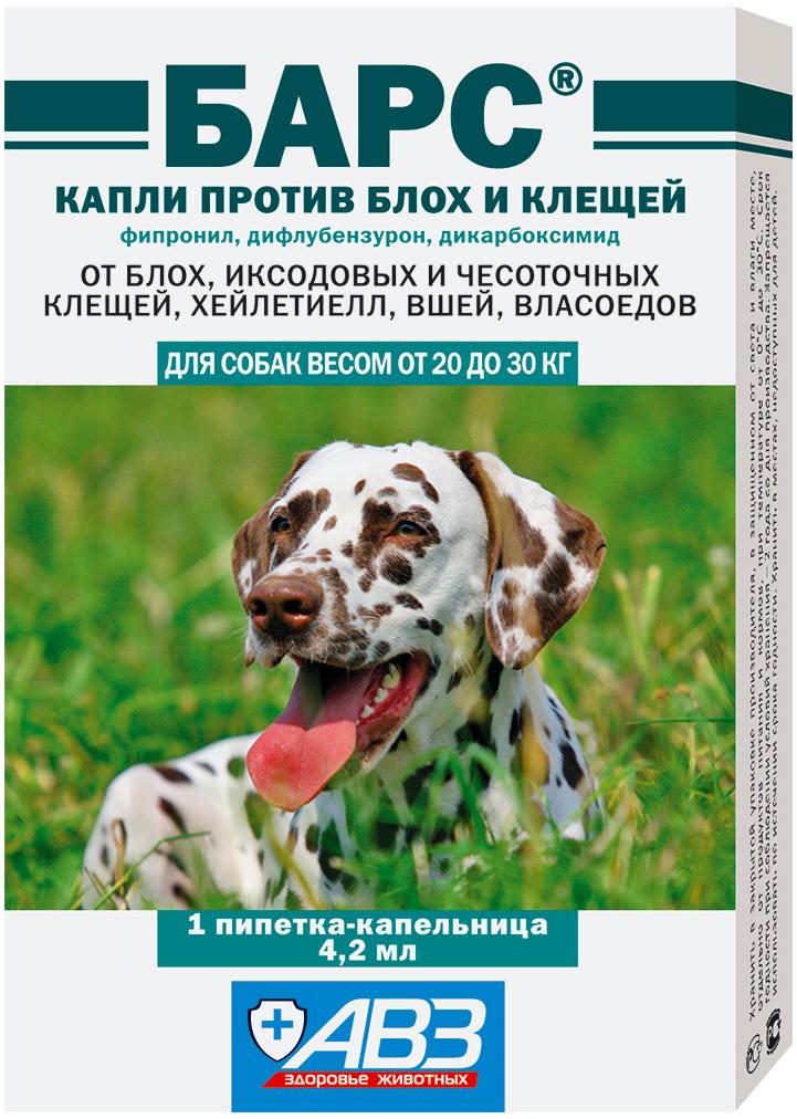 барс – капли для собак весом от 20 до 30 кг против блох и клещей (уп. 1 пипетка) авз (1 шт)