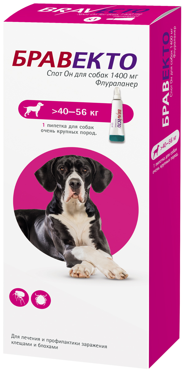 бравекто спот он капли для собак весом от 40 до 56 кг против клещей и блох (1 пипетка)
