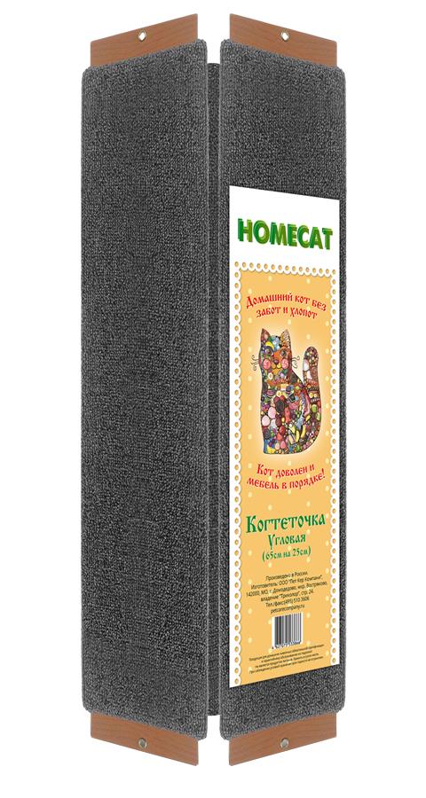 когтеточка bradex мышелов 25 х 25 х 6 5 см зеленая Homecat когтеточка угловая с кошачьей мятой 65 х 25 см (1 шт)