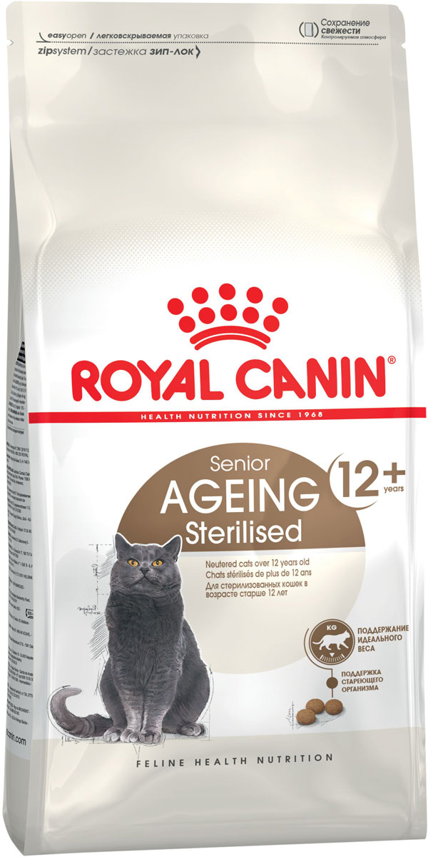Royal Canin Ageing Sterilised 12+ для пожилых кастрированных котов и стерилизованных кошек старше 12 лет (2 кг)