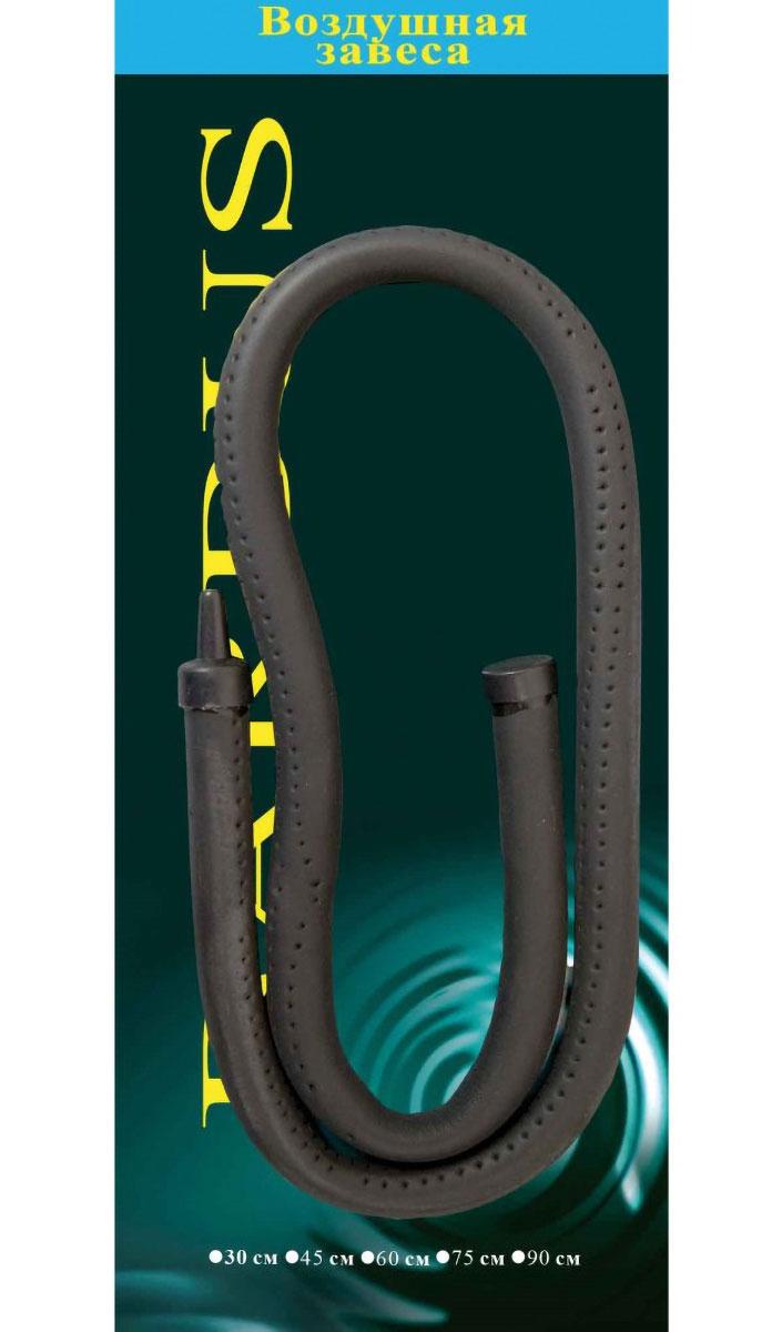 Фото - Распылитель воздуха гибкий Barbus воздушная завеса 60 см, Accessory 047 (1 шт) распылитель воздуха гибкий barbus воздушная завеса 60 см accessory 047 1 шт