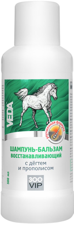 ZooVip шампунь бальзам для лошадей восстанавливающий с дегтем и прополисом Veda (500 мл).