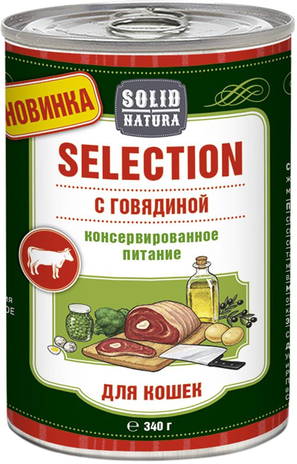Solid Natura Selection для взрослых кошек с говядиной 340 гр (340 гр х 12 шт)