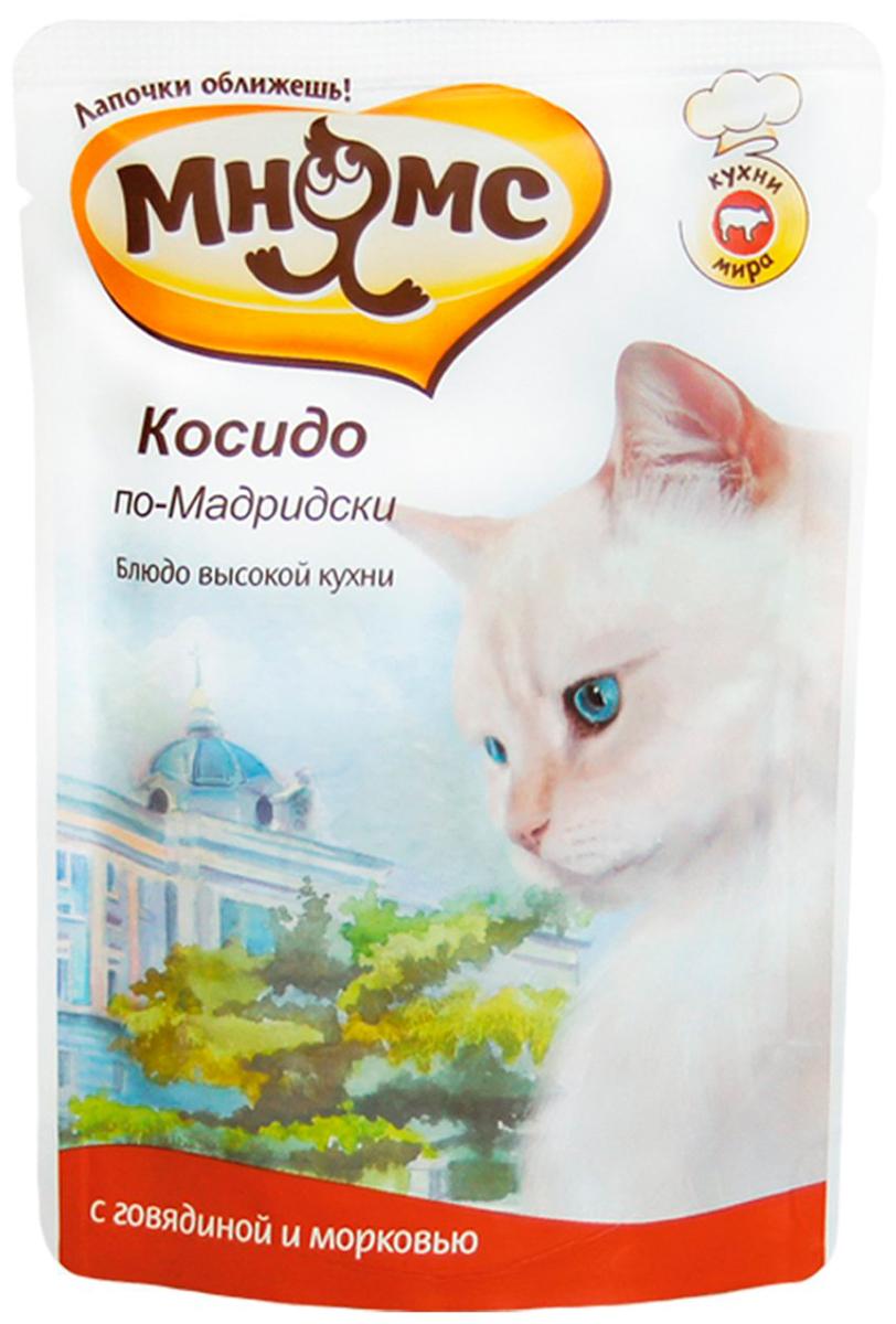 мнямс косидо по-мадридски для взрослых кошек с говядиной и морковью 85 гр (85 гр х 12 шт)