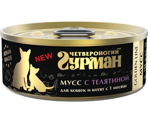 четвероногий гурман Golden Line для кошек и котят мусс с телятиной 100 гр (100 гр х 24 шт)