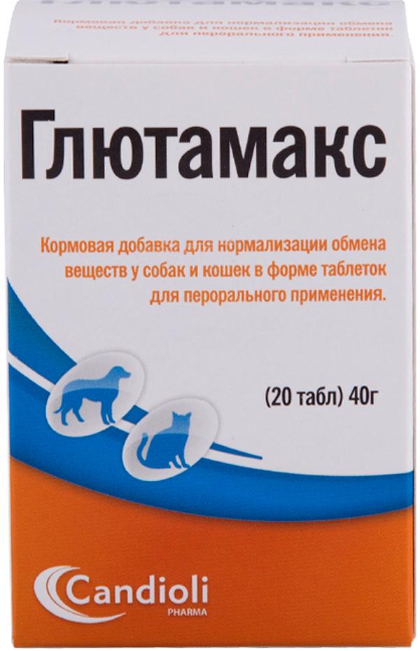 глютамакс кормовая добавка для нормализации обмена веществ уп. 20 таблеток (1 шт)