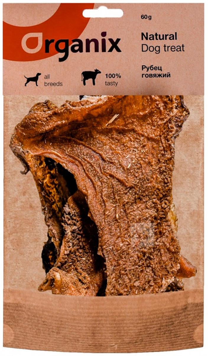 Лакомство Organix для взрослых собак всех пород рубец говяжий (1 шт)