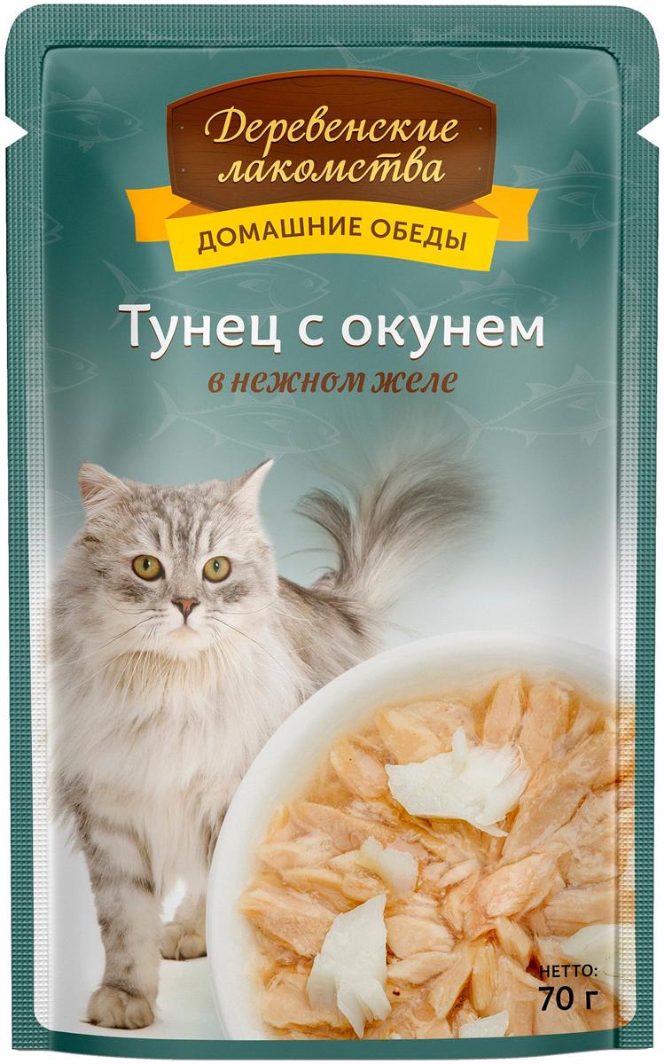 деревенские лакомства домашние обеды для взрослых кошек с тунцом и окунем в нежном желе 70 гр (70 гр)