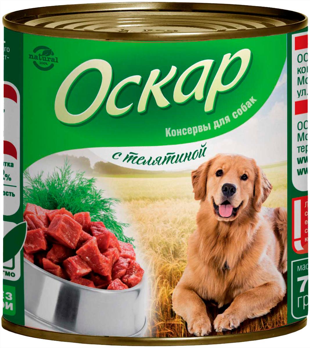 Оскар для собак с телятиной (350 гр) фото