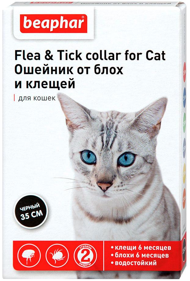Beaphar – Беафар ошейник для кошек против блох и клещей, черный 35 см (1 шт) ошейник для кошек beaphar diaz от блох и клещей синий 35см