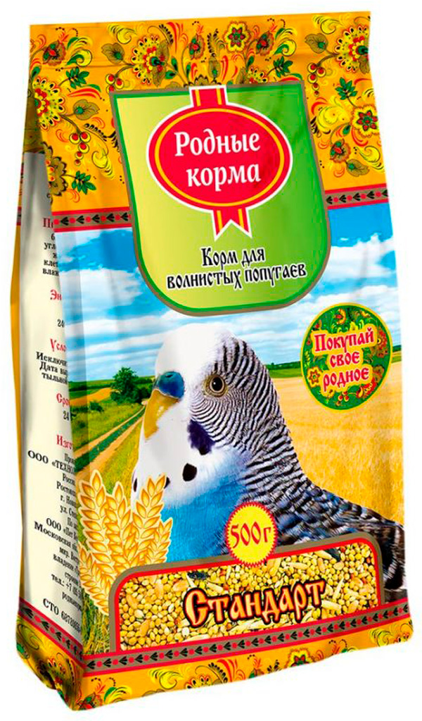 родные корма корм для волнистых попугаев стандарт (500 гр)