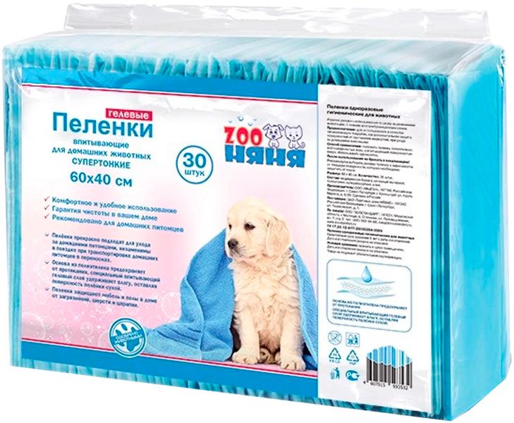 Пеленки впитывающие гелевые для животных ZooНяня 60 х 40 см (10 шт х 2)